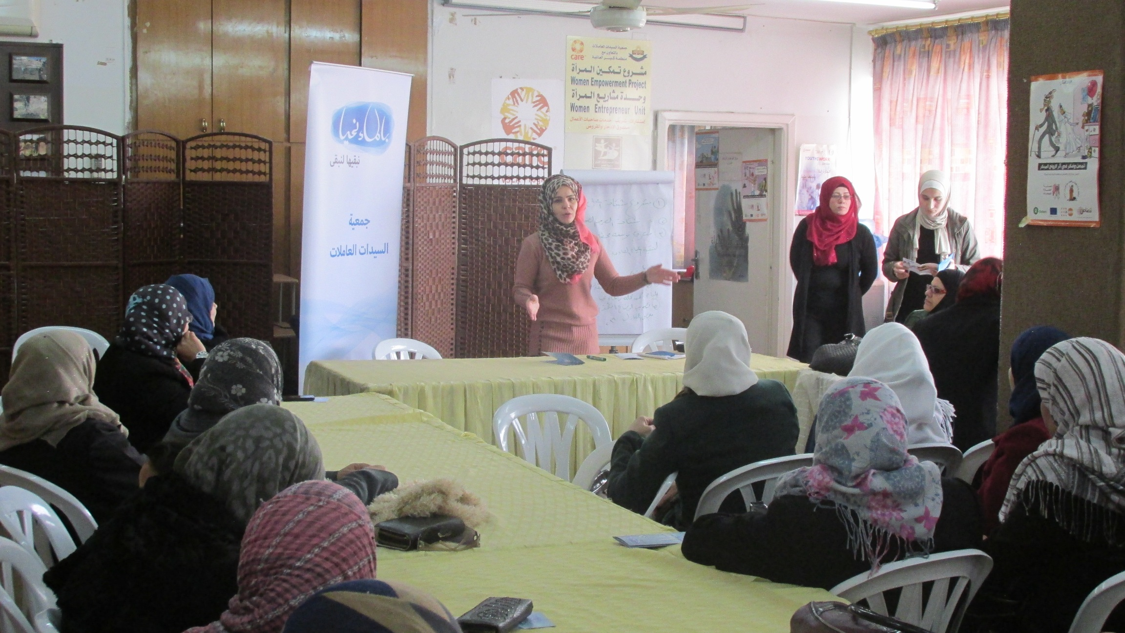 Part of the water conservation campaign is being carried out by local women's organizations, who hold training sessions with women—the primary users of household water—and men.