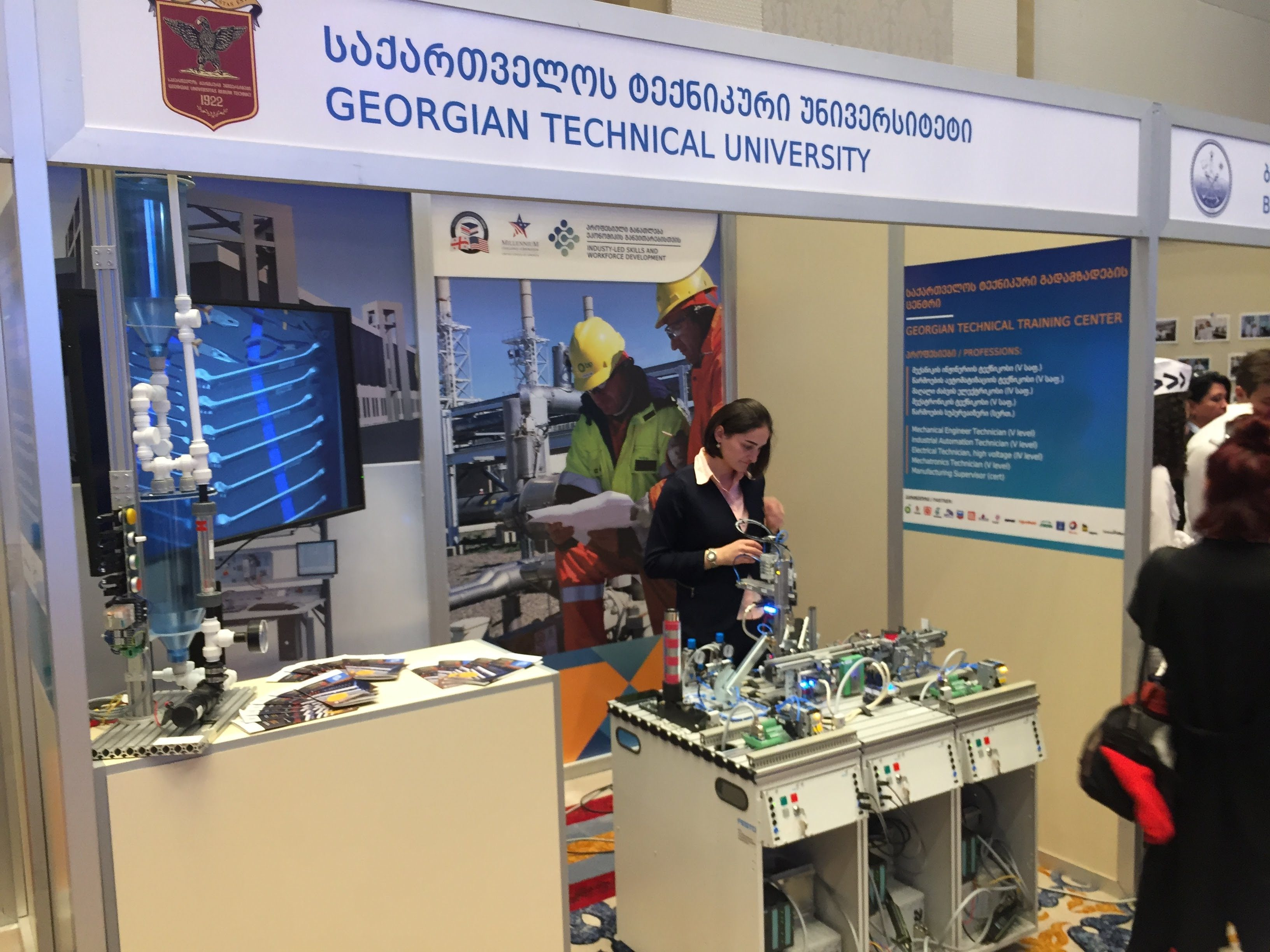 Information booth for Georgian Technical University at the 2017 TVET conference.