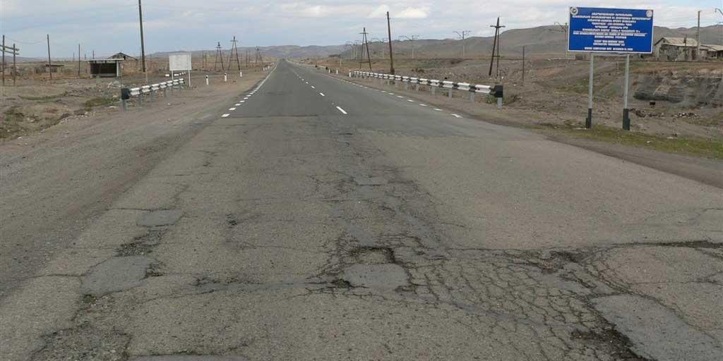 Damaged road segment in Armenia.