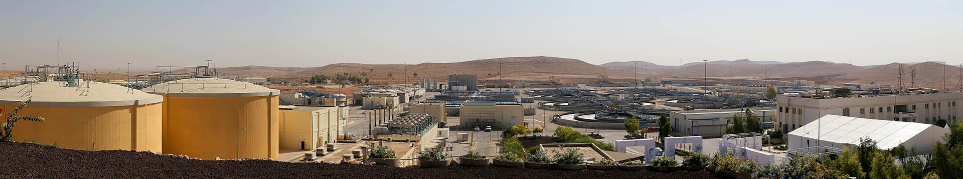 Panoramic view of As-Samra wastewater treatment plant